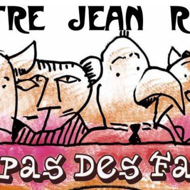 Affiche Théâtre Jean Renoir